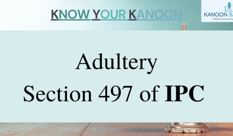 ADULTERY SEC: 497 of Indian penal code 1860