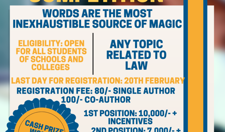 4th NATIONAL ARTICLE WRITING COMPETITION: