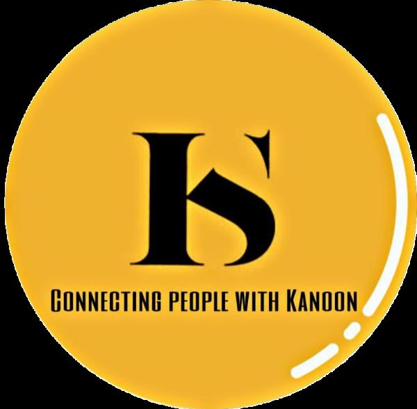 Kanoon Sangrah