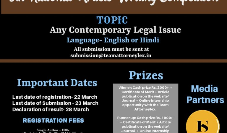 6th National Article Writing Competition: Team Attorneylex