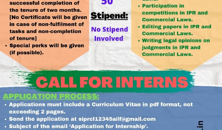 CALL FOR INTERNS ABOUT SCHOOL OF IPR AND COMMERCIAL LAWS: