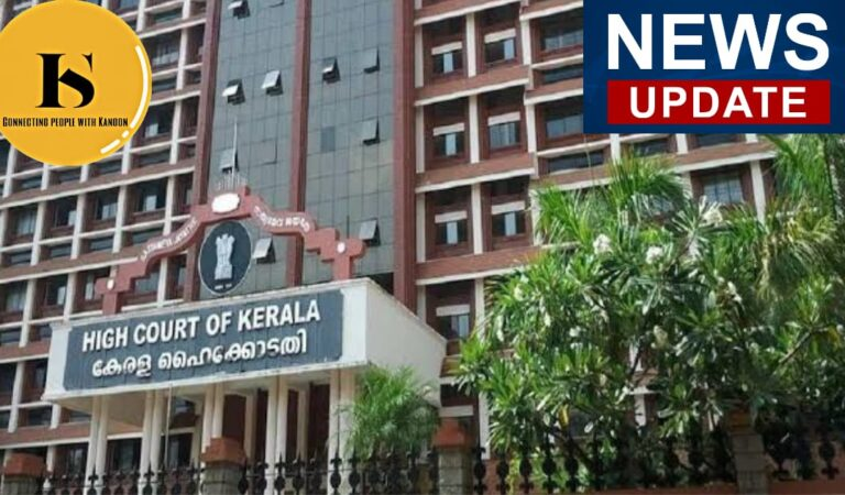 High Court of Kerala quashed a POCSO Case citing settlement and marriage of Accused<br></noscript><img class=