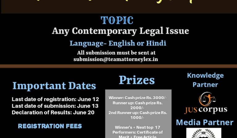 8th National Article Writing Competition Organised By Team Attorneylex: Register by June 12