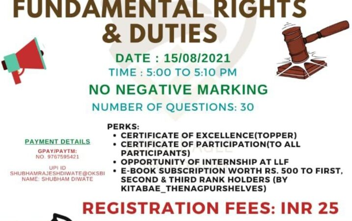 Monthly Quiz at LEGALEAGLE LAW FROM