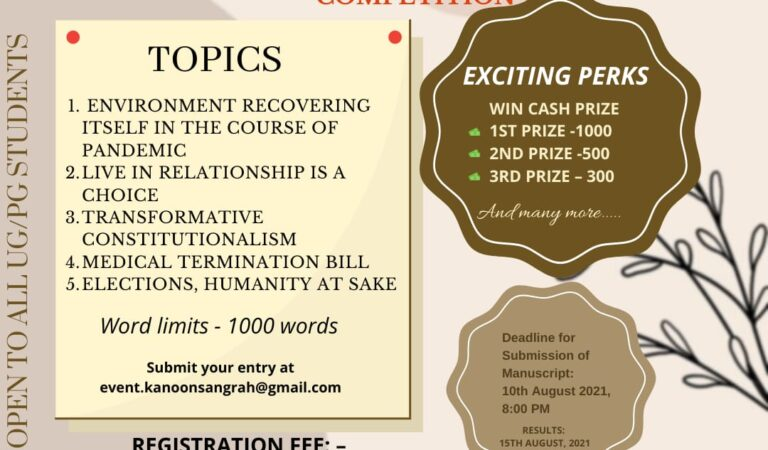 1st National Article Writing Competition @ Kanoonsangrah