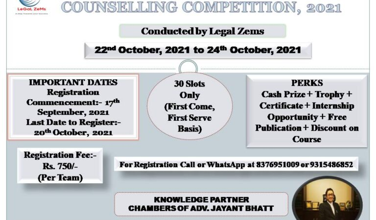 2nd NATIONAL VIRTUAL CLIENT COUNSELLING COMPETITION 2021 by LEGAL ZEMS